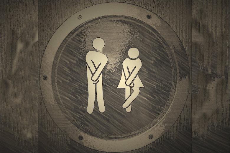 Merre van a WC?